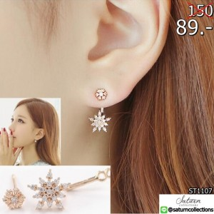 2015-Top-Quality-Rose-Gold-Ear-Jackets-Fine-Jewelry-Crystal-Leaf-Snowflake-Butterfly-Star-Ear-Clip