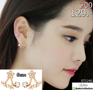 2559-05-24 01_46_49-cute rhinestone star ear jacket earrings for women 2015 trendy stud earrings for