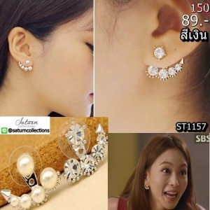 New-arrival-fashion-beauty-of-television-dramas-with-Sarah-seul-set-auger-pearl-stud-earrings-for