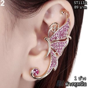 Shiny-Butterfly-Wings-Shape-Left-Ear-Cuff-Womens-Clip-Clamp-Earrings-1pc-4TPJ