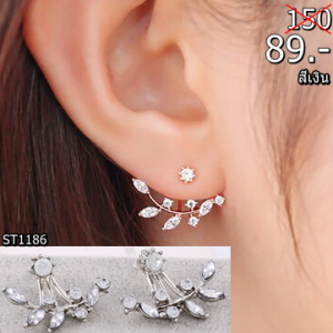 2559-04-30 21_00_30-2016 Fashion Elegant 18K Gold Plated Leaf Crystal Ear Jacket Double Sided Swing  - Copy