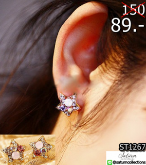 2559-06-23 00_16_38-2015 New Fashion Vintage Retro Colorful Rhinestone Stars Lovely Earrings For Wom