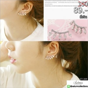 New-Hot-Fashion-Fine-Jewelry-18K-Gold-Plated-Rhinestones-Eyelashes-Shape-Dazzling-Christmas-Gift-Stud-Earrings