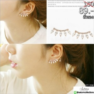 New-Hot-Fashion-Fine-Jewelry-18K-Gold-Plated-Rhinestones-Eyelashes-Shape-Dazzling-Christmas-Gift-Stud-Earrings - Copy