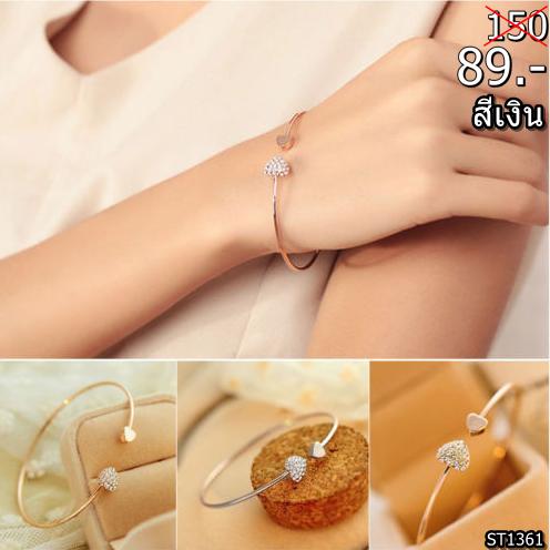 2559-09-23 21_45_06-Silver_Gold Bracelet Love Heart Bangle Cuff Crystal Rhinestone Jewelry Gift _ eB