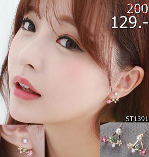 2559-10-18 21_19_16