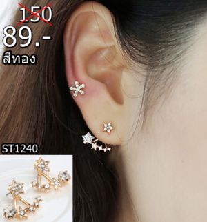 2560-01-05 20_41_45-Aliexpress.com _ Buy Wholesale 36pairs_Lot fashion rhinestone star flower sutd e