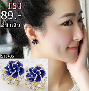 2559-10-18 21_028_46-Elegant Women Came1llia Shining Crystal Ear Stud Earrings Ear Clip Jewelry Gift _