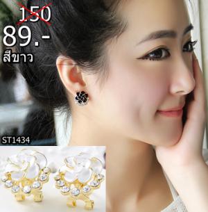 2559-10-18 21_08_46-Elegant Women Came1llia Shining Crystal Ear Stud Earrings Ear Clip Jewelry Gift _