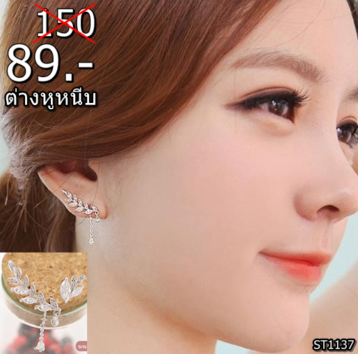 2559-12-05 12_34_48-2559-12-05 12_28_37-2015 New Arrival Zircon Leaves Asymmetric Silver Earrings St
