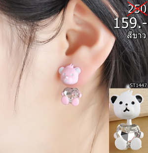 2560-01-14 23_41_19-1-PCS-Cute-Little-Bear-Crystal-Stud-Earrings-white-Pink-Ear-Jewelry-Earrings-For
