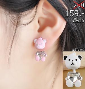 2560-01-14 23_41_19-1-PCS-Cute-Little-Bear-Crystal-Stud-Earrings-white-Pink-Ear-Jewelry-Earrings-For