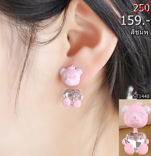 2560-01-14 23_41_19-1-PCS-Cute-Little-Bear-Crystal-Stud-Earrings-white-Pink-Ear-Jewelry-Earrings-For - Copy