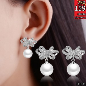 Ruoye-mujerzzes-Stud-earring-10mm-perla-lujo-cristal-pendiente-para-las-mujeres-dise-o-de-la